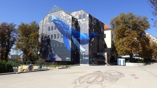 מוזיאון בזאגרב